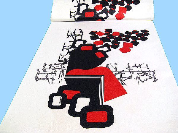 Jackenstoff - wollweiss/rot/schwarz