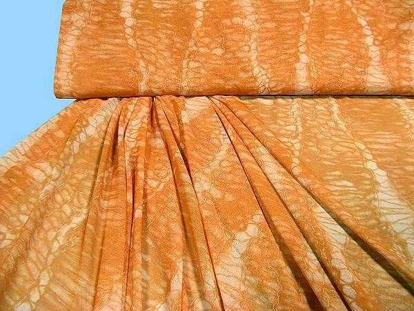 Feinjersey - beige/orange