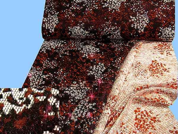 Chenille- Jacquard mit Lurex - schwarz/terrakotta/weiss/fuchsia