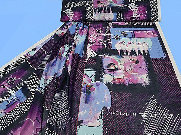 Voile mit Blumen & Kanarienvögel PANEL - weiss/violett/lila/hellblau (2.Wahl)