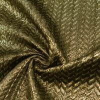 Jacquard Stoff Struktur & Lurex - gold/schwarz